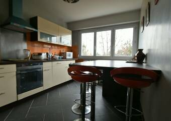 Vente Appartement 3 pièces 77m² Ambilly (74100) - photo