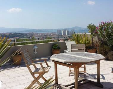 Vente Appartement 2 pièces 47m² Bayonne (64100) - photo