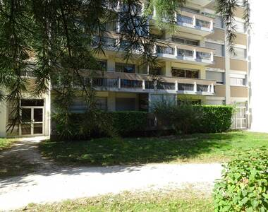 Renting Apartment 3 rooms 73m² Grenoble (38000) - photo