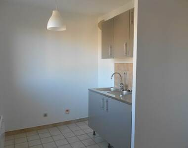 Location Appartement 1 pièce 26m² Grenoble (38100) - photo