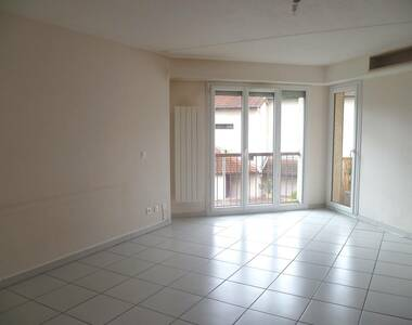Renting Apartment 5 rooms 111m² Saint-Ismier (38330) - photo
