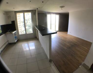 Vente Appartement 4 pièces 67m² Saint-Fons (69190) - photo