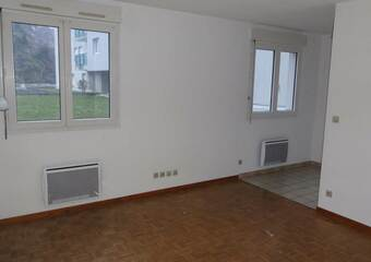 Sale Apartment 1 room 26m² Grenoble (38000) - Photo 1