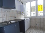 Location Appartement 1 pièce 26m² Grenoble (38100) - Photo 1