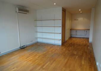 Renting Office 1 room 28m² Grenoble (38100) - Photo 1