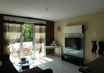 Location Appartement 2 pièces 41m² Saint-Priest (69800) - Photo 1