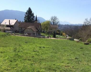 Vente Terrain 1 001m² NANCES VILLAGE FLEURI  - photo