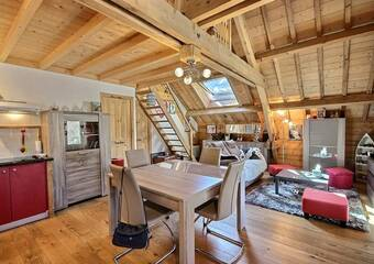 Vente Appartement 2 pièces 57m² Sainte-Foy-Tarentaise (73640) - photo