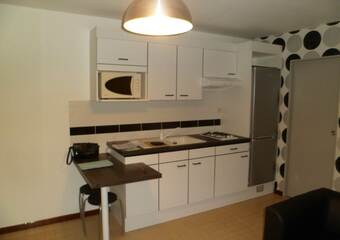 Location Appartement 2 pièces 34m² Corbas (69960) - photo