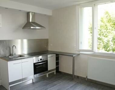Location Appartement 2 pièces 27m² Saint-Égrève (38120) - photo
