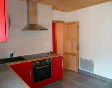 Location Appartement 4 pièces 74m² Grenoble (38000) - photo