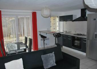 Renting House 2 rooms 45m² Corcoué-sur-Logne (44650) - Photo 1