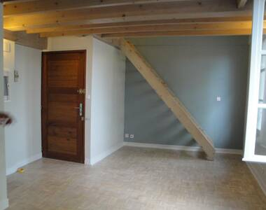 Vente Appartement 1 pièce 29m² Saint-Didier-au-Mont-d'Or (69370) - photo