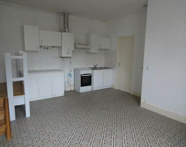 Renting Apartment 2 rooms 35m² Grenoble (38000) - photo