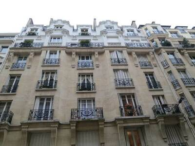 Vente Appartement 1 pièce 12m² Paris 16 (75016) - photo