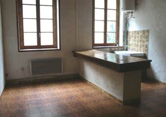 Vente Appartement 2 pièces 46m² Vienne (38200) - Photo 1