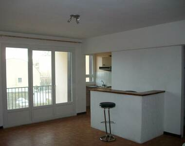 Location Appartement 1 pièce 30m² Valence (26000) - photo