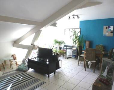 Vente Appartement 3 pièces 57m² Bonneville (74130) - photo