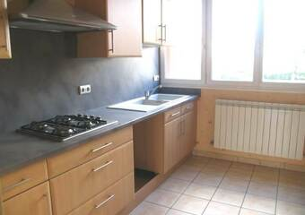 Vente Appartement 3 pièces 81m² Vienne (38200) - Photo 1