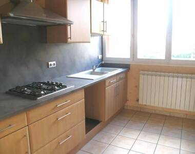 Vente Appartement 3 pièces 81m² Vienne (38200) - photo