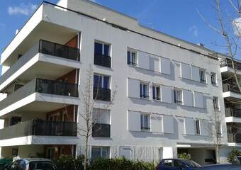 Vente Appartement 3 pièces 76m² Saint-Priest (69800) - Photo 1