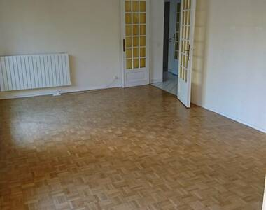 Vente Appartement 5 pièces 97m² Saint-Étienne (42000) - photo