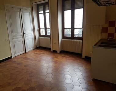 Vente Appartement 3 pièces 88m² Rive-de-Gier (42800) - photo
