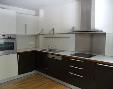 Location Appartement 4 pièces 80m² Grenoble (38000) - photo