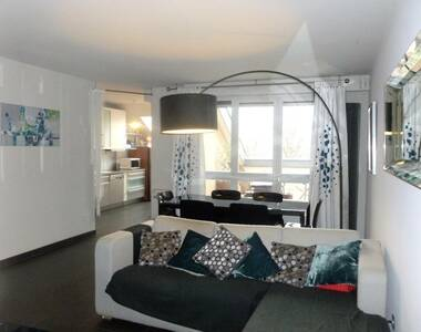 Vente Appartement 4 pièces 86m² Meylan (38240) - photo