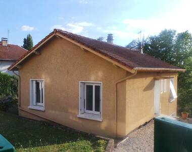 Vente Maison 3 pièces 66m² Saint-Chamond (42400) - photo