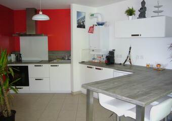 Location Appartement 2 pièces 50m² Rives (38140) - Photo 1