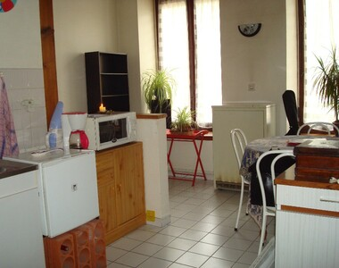 Location Appartement 2 pièces 36m² Rives (38140) - photo
