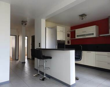 Vente Appartement 5 pièces 84m² Seyssinet-Pariset (38170) - photo