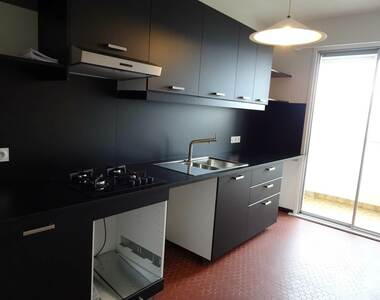 Location Appartement 4 pièces 88m² Grenoble (38100) - photo
