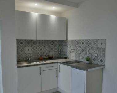 Vente Appartement 2 pièces 30m² Annemasse (74100) - photo
