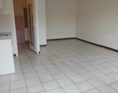 Location Appartement 1 pièce 28m² Saint-Priest (69800) - photo