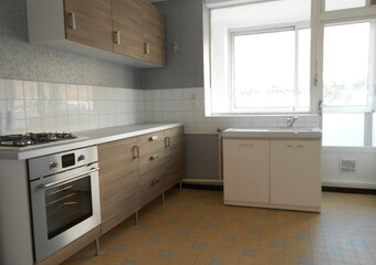Location Appartement 2 pièces 56m² Meylan (38240) - photo