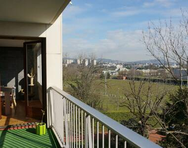 Vente Appartement 3 pièces 82m² Écully (69130) - photo