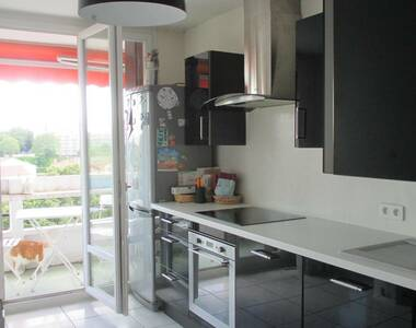 Vente Appartement 4 pièces 71m² BRON - photo
