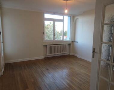 Vente Appartement 3 pièces 60m² Saint-Priest (69800) - photo