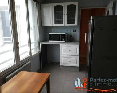 Vente Appartement 6 pièces 115m² Villefontaine (38090) - photo