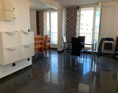 Vente Appartement 3 pièces 68m² Vaulx-en-Velin (69120) - photo