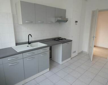 Renting Apartment 3 rooms 78m² Grenoble (38100) - photo