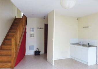 Vente Appartement 3 pièces 43m² Tullins (38210) - photo