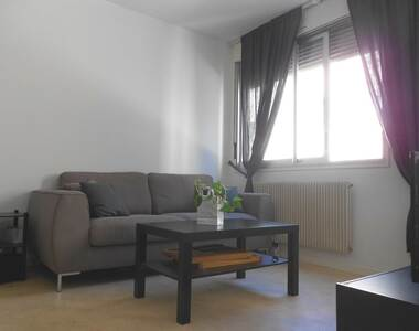 Location Appartement 1 pièce 32m² Grenoble (38100) - photo