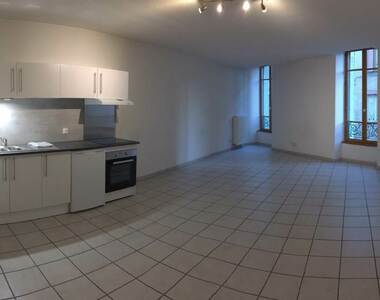 Location Appartement 1 pièce 37m² Valence (26000) - photo