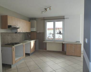 Renting Apartment 3 rooms 64m² Saint-Martin-d'Hères (38400) - photo
