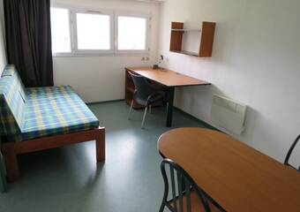 Vente Appartement 2 pièces 29m² Saint-Martin-d'Hères (38400) - photo
