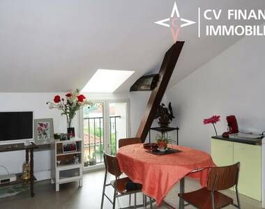 Vente Appartement 2 pièces 32m² Tullins (38210) - photo