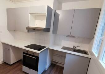 Location Appartement 3 pièces 53m² Meylan (38240) - photo